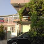 Photo of Aspawa Pension Hotel