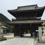 Fugenji Temple