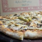 Pizza Bab Elhara