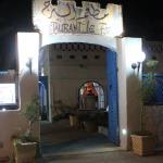 L'entrée principale