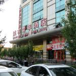 Photo of City Central Youth Hostel