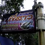 Pi Sao Restaurant
