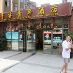 Photo of π Hotel Chengdu Railway North Station