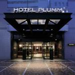 Photo of Hotel Plumm