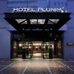 Photo of Hotel Plumm