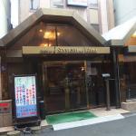 Business Inn  Sennichimae Hotel Foto