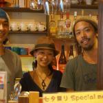صورة فوتوغرافية لـ Cafe & Bar Charanke