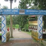 Rupnarayan Tourist Lodge
