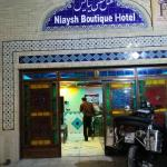 Photo of Niayesh Hotel