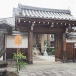 Honen-ji Temple