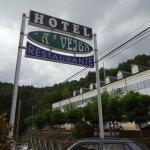Hotel A Veiga Restaurant