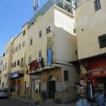 Fes, Hotel Bab Boujloud, street view.
