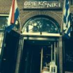 ภาพถ่ายของ Niki Grieks Restaurant