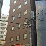 Photo of APA Hotel Mitaekimae