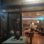 Photo of Dimitroukas Fish Tavern