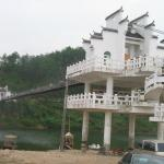 China - Anhui - Huashanmiku