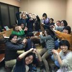 Photo de Nikko Guesthouse Sumica