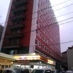 Photo of Rico Hotel Kokura