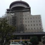 Photo of Sunsky Hotel