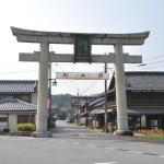 Townscape of Taga Grand Shrine Monzenmachi