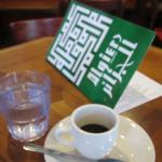 Algiers Coffee House: the espresso
