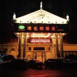 Vienna Hotel(Dongguan Houjie Avenue) Foto