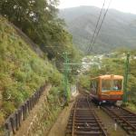 Myoken-no-Mori Cable Car