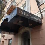 Photo de Hôtel Relais Acropolis