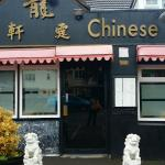 Very nice authentic chinese restaurant!!