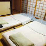 Foto de Nikko Cottage Fu-Sha