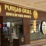 phoneix mall pune outlet