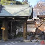 Sobakiri Azumaji