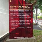 The write up at the entrance