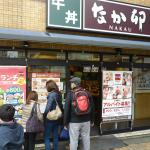 Cheap but Good restaurant near. Along Gojo Dori.