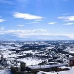 Panorama dal nostro terrazzo
