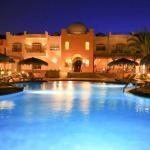謝赫阿里度假飯店