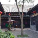 Photo de Pingyao Huiguan
