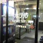 Photo de 794253