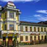 Гостиница Селивановъ