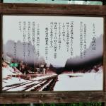堺田分水嶺 冬の堺田駅