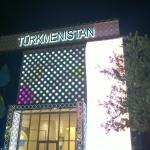 Turkmenistan Pavillion