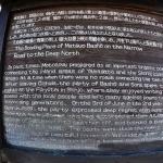 芭蕉乗船の地 最上川 本合海説明