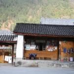 Photo of Naxi Family Guesthouse