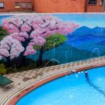 Swimming Pool: urban paradise.