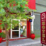 Nuevo Hotel Ciudadela Foto