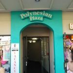 Foto de Polynesian Plaza