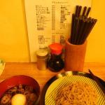 Foto de Kyobashimegumiya