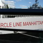 The Circle Line Cruise boat