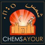 Logo Chems Ayour