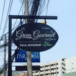 The Green Gourmet의 사진